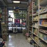 Bottega Commercio Equo Formigine (MO)